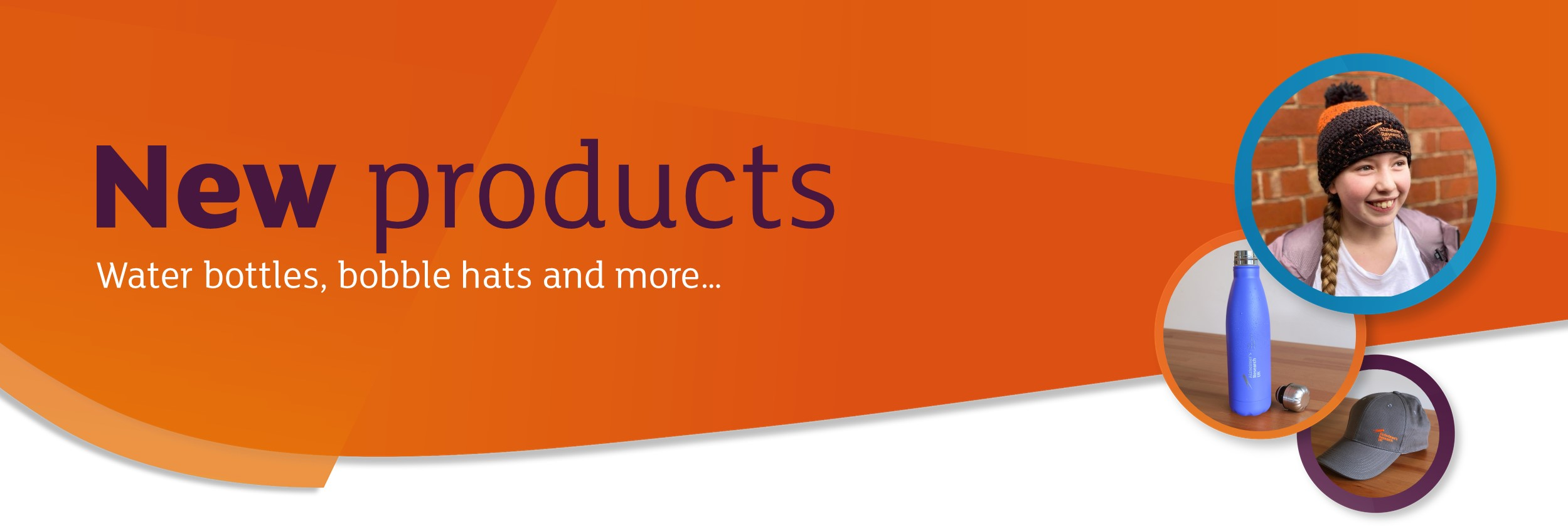 new products shop banner